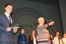 Заключительный этап всероссийской олимпиады школьников по математике в Сарове 2013_288