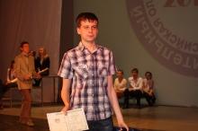 Заключительный этап всероссийской олимпиады школьников по математике в Сарове 2013_293