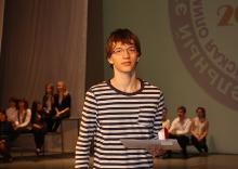 Заключительный этап всероссийской олимпиады школьников по математике в Сарове 2013_295