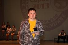 Заключительный этап всероссийской олимпиады школьников по математике в Сарове 2013_299