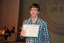 Заключительный этап всероссийской олимпиады школьников по математике в Сарове 2013_300