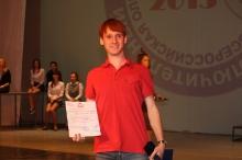 Заключительный этап всероссийской олимпиады школьников по математике в Сарове 2013_302