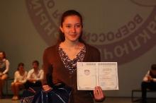 Заключительный этап всероссийской олимпиады школьников по математике в Сарове 2013_304