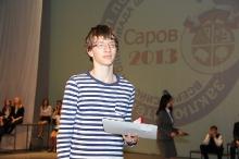 Заключительный этап всероссийской олимпиады школьников по математике в Сарове 2013_306