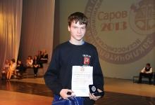 Заключительный этап всероссийской олимпиады школьников по математике в Сарове 2013_308