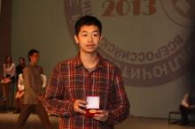 Заключительный этап всероссийской олимпиады школьников по математике в Сарове 2013_311