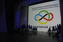 Заключительный этап всероссийской олимпиады школьников по математике в Сарове 2013_312