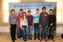 Заключительный этап всероссийской олимпиады школьников по математике в Сарове 2013_318