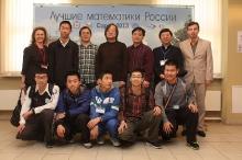 Заключительный этап всероссийской олимпиады школьников по математике в Сарове 2013_320