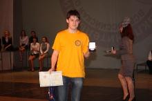 Заключительный этап всероссийской олимпиады школьников по математике в Сарове 2013_322
