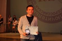 Заключительный этап всероссийской олимпиады школьников по математике в Сарове 2013_326