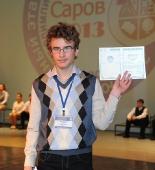 Заключительный этап всероссийской олимпиады школьников по математике в Сарове 2013_327