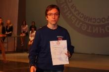 Заключительный этап всероссийской олимпиады школьников по математике в Сарове 2013_333