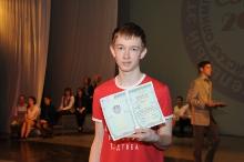 Заключительный этап всероссийской олимпиады школьников по математике в Сарове 2013_336