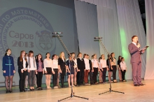 Заключительный этап всероссийской олимпиады школьников по математике в Сарове 2013_338