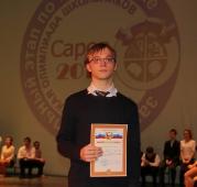 Заключительный этап всероссийской олимпиады школьников по математике в Сарове 2013_339