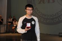 Заключительный этап всероссийской олимпиады школьников по математике в Сарове 2013_340