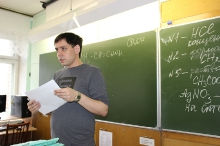Заключительный этап всероссийской олимпиады школьников по математике в Сарове 2013_342