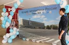 Заключительный этап всероссийской олимпиады школьников по математике в Сарове 2013_36