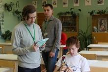 Заключительный этап всероссийской олимпиады школьников по математике в Сарове 2013_387