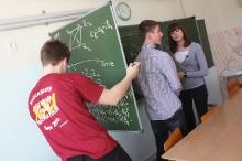 Заключительный этап всероссийской олимпиады школьников по математике в Сарове 2013_3