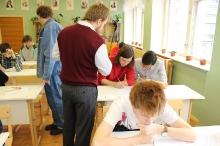 Заключительный этап всероссийской олимпиады школьников по математике в Сарове 2013_447