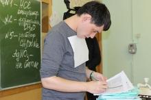 Заключительный этап всероссийской олимпиады школьников по математике в Сарове 2013_455