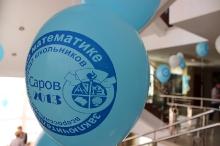 Заключительный этап всероссийской олимпиады школьников по математике в Сарове 2013_46