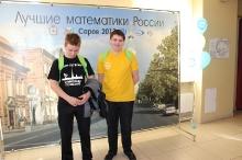 Заключительный этап всероссийской олимпиады школьников по математике в Сарове 2013_47