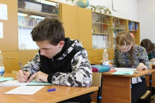 Заключительный этап всероссийской олимпиады школьников по математике в Сарове 2013_66