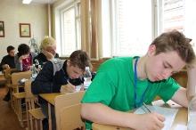 Заключительный этап всероссийской олимпиады школьников по математике в Сарове 2013_67