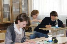 Заключительный этап всероссийской олимпиады школьников по математике в Сарове 2013_73