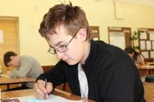 Заключительный этап всероссийской олимпиады школьников по математике в Сарове 2013_83