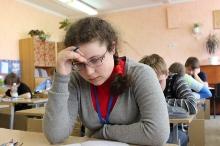 Заключительный этап всероссийской олимпиады школьников по математике в Сарове 2013_85