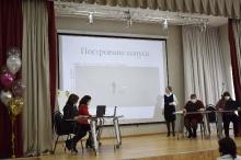 Финальный этап городского конкурса профессионального мастерства «Учитель года – 2021»_10