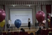 Финальный этап городского конкурса профессионального мастерства «Учитель года – 2021»_14