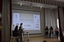 Финальный этап городского конкурса профессионального мастерства «Учитель года – 2021»_16
