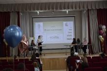 Финальный этап городского конкурса профессионального мастерства «Учитель года – 2021»_17
