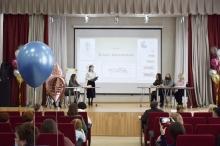 Финальный этап городского конкурса профессионального мастерства «Учитель года – 2021»_18