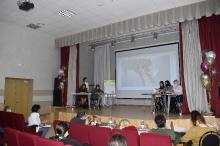 Финальный этап городского конкурса профессионального мастерства «Учитель года – 2021»_25