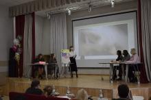 Финальный этап городского конкурса профессионального мастерства «Учитель года – 2021»_28