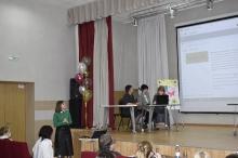 Финальный этап городского конкурса профессионального мастерства «Учитель года – 2021»_29