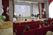 Финальный этап городского конкурса профессионального мастерства «Учитель года – 2021»_2