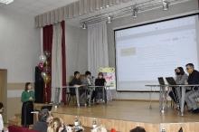 Финальный этап городского конкурса профессионального мастерства «Учитель года – 2021»_30