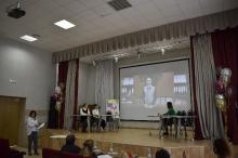 Финальный этап городского конкурса профессионального мастерства «Учитель года – 2021»_36