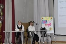Финальный этап городского конкурса профессионального мастерства «Учитель года – 2021»_37