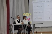 Финальный этап городского конкурса профессионального мастерства «Учитель года – 2021»_41