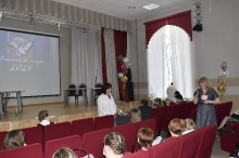 Финальный этап городского конкурса профессионального мастерства «Учитель года – 2021»_43
