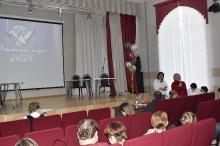 Финальный этап городского конкурса профессионального мастерства «Учитель года – 2021»_45