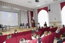 Финальный этап городского конкурса профессионального мастерства «Учитель года – 2021»_46